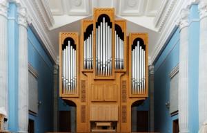 челябинский органный зал