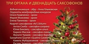 31-dekabrya