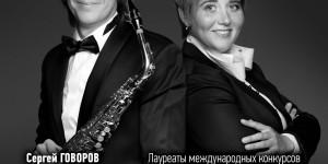 Орган-саксафон_афиша_social