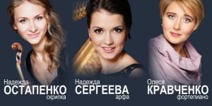 23_11 Сергеева