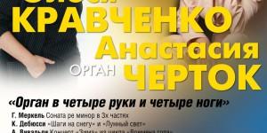 Kravchenko25_04_2021